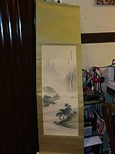 vintage japanese roll up scroll