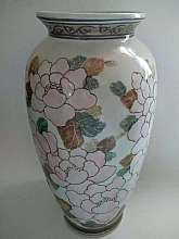 You will receive: (1) Vintage Large Ceramic