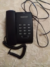 New unused landline phone Sagemcom UK Ltd.