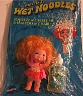 Never been opened hard to find doll from 1969.